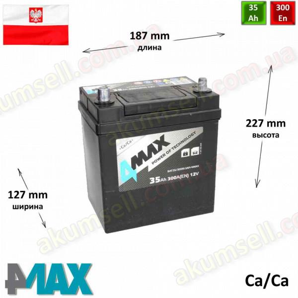 4MAX 35Ah R+ 300A (ASIA JIS тонкие клеммы)