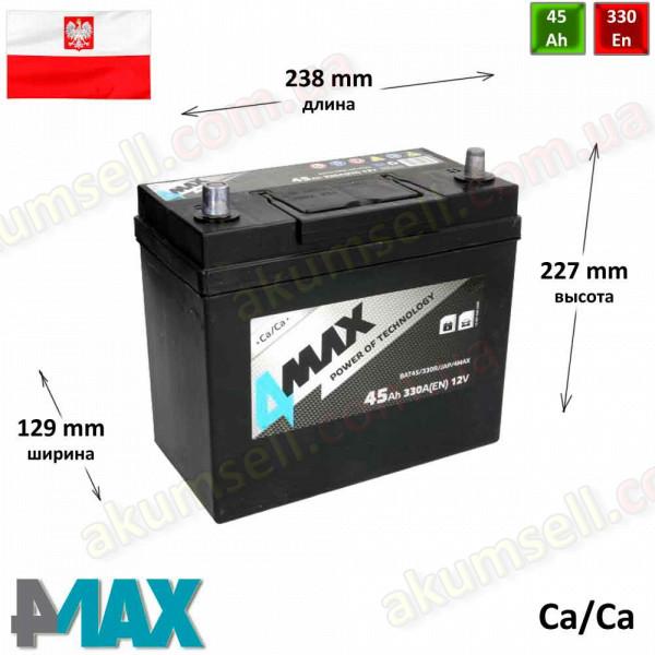 4MAX 45Ah R+ 330A (ASIA JIS тонкие клеммы)