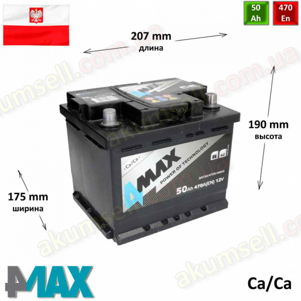 4MAX 50Ah R+ 470A