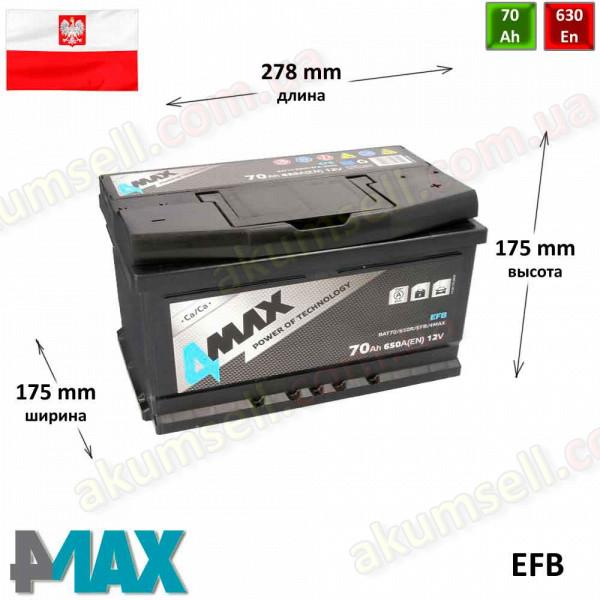 4MAX START-STOP 70Ah R+ 650A (низкий) EFB