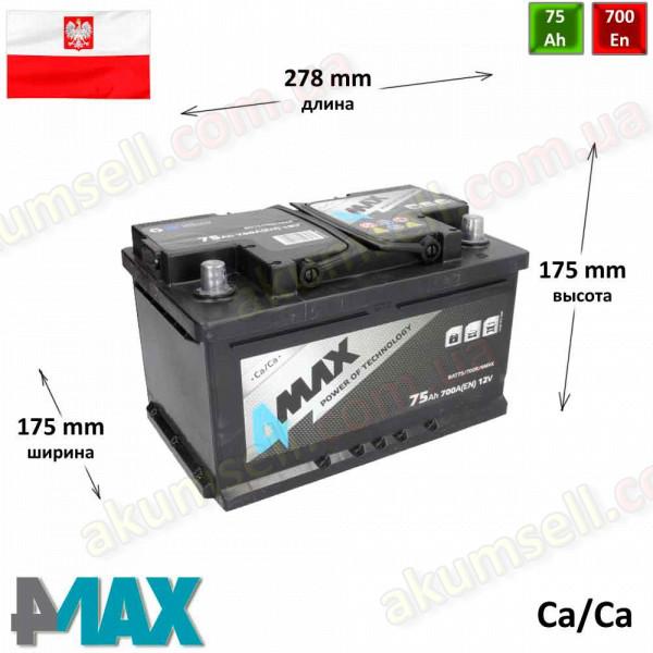 4MAX 75Ah R+ 700A (низкий)
