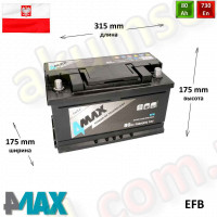4MAX START-STOP 80Ah R+ 730A (низкий) EFB