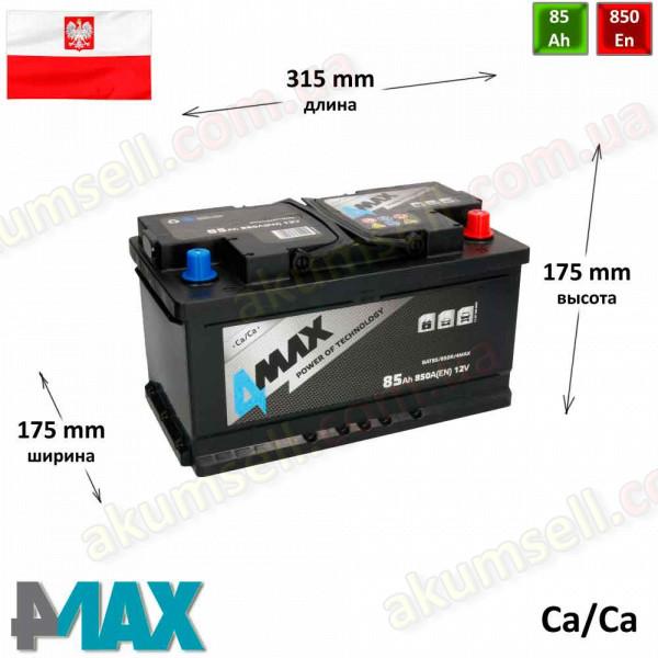 4MAX 85Ah R+ 850A (низкий)
