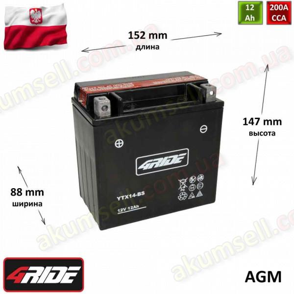 4RIDE 12Ah L+  200A (AGM)
