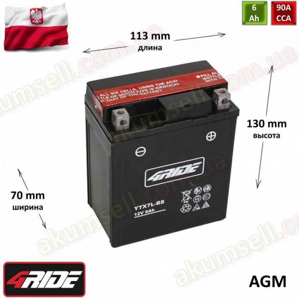 4RIDE 6Ah R+ 90A (AGM)