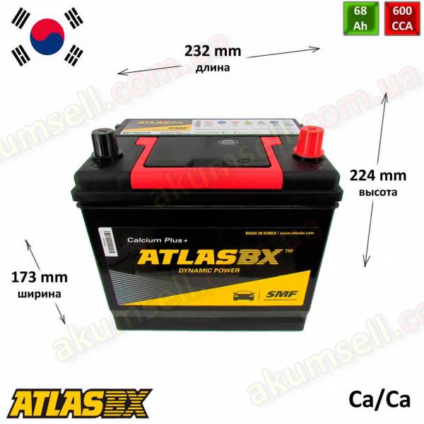 AtlasBX 68Ah R+ 600A (Asia)