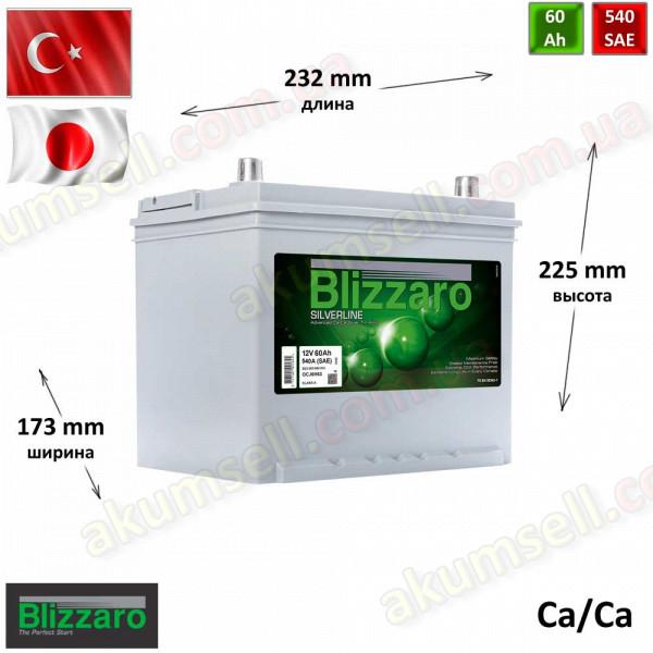 BLIZZARO Silverline 60Ah R+ 540A (ASIA)