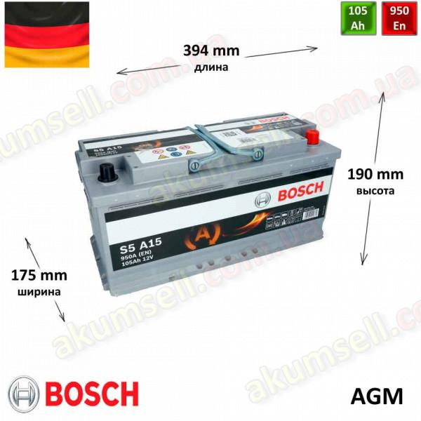 BOSCH START-STOP S5 (A15) 105Ah R+ 950A AGM