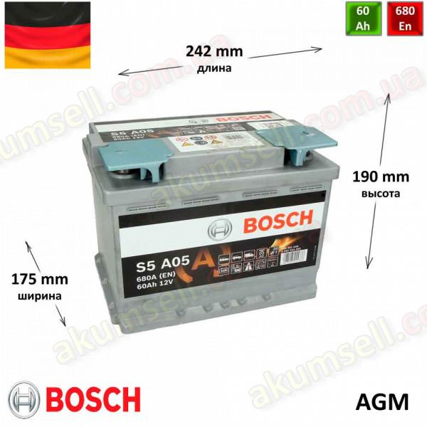 BOSCH START-STOP S5 (A05) 60Ah R+ 680A AGM