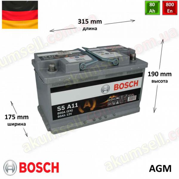 BOSCH START-STOP S5 (A11) 80Ah R+ 800A AGM