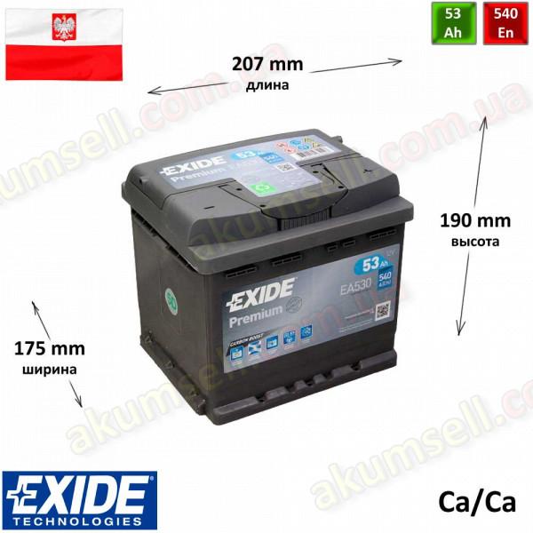 EXIDE Premium 53Ah R+ 540A