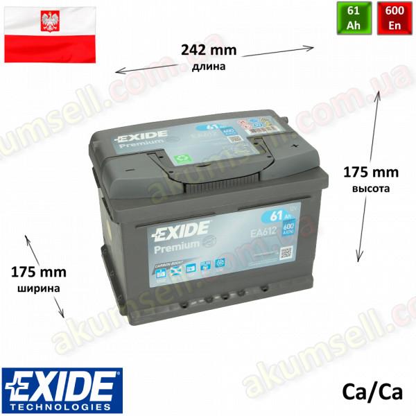 EXIDE Premium 61Ah R+ 600A (низкий)