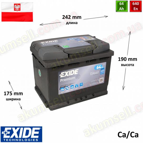 EXIDE Premium 64Ah R+ 640A