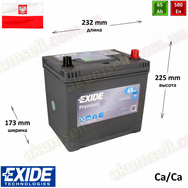 EXIDE Premium 65Ah R+ 580A (ASIA)
