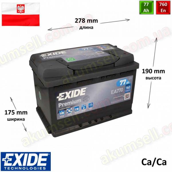 EXIDE Premium 77Ah R+ 760A