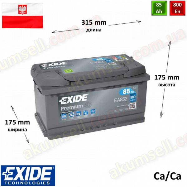 EXIDE Premium 85Ah R+ 800A (низкий)