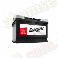ENERGIZER START-STOP 65Ah R+ 650A (низкий) EFB