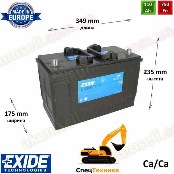 EXIDE Heavy Professional 110Ah L+ 750A