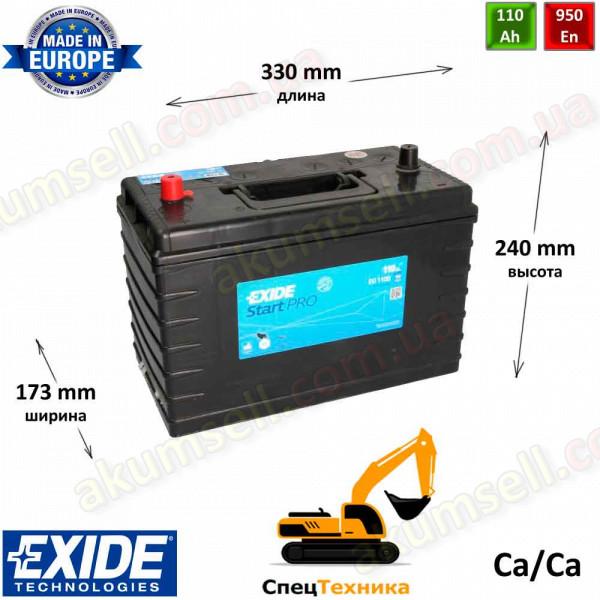 EXIDE Start PRO 110Ah 950A (клеммы по центру)
