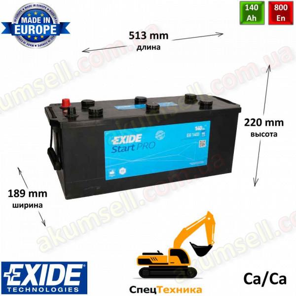 EXIDE Start PRO 140Ah L+ 800A