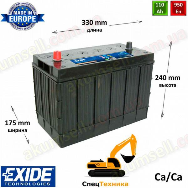 EXIDE Power PRO 110Ah 950A (USA клеммы по центру)