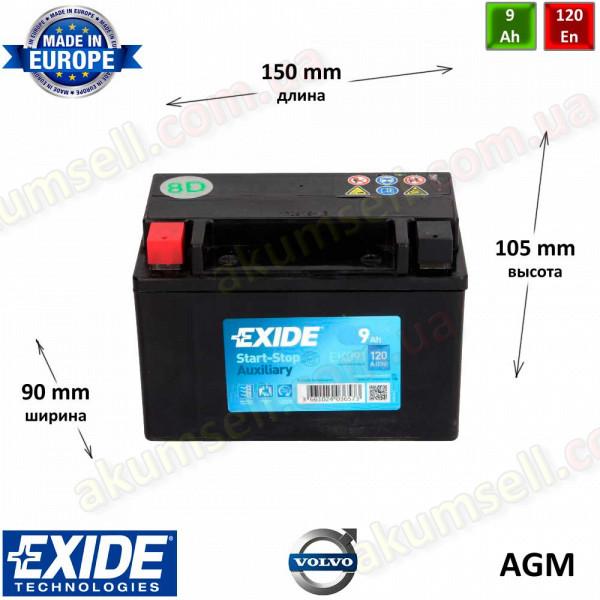 EXIDE START-STOP 9Ah L+ 120A (Volvo) AGM