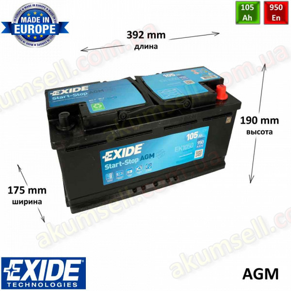 EXIDE START-STOP 105Ah R+ 950A AGM