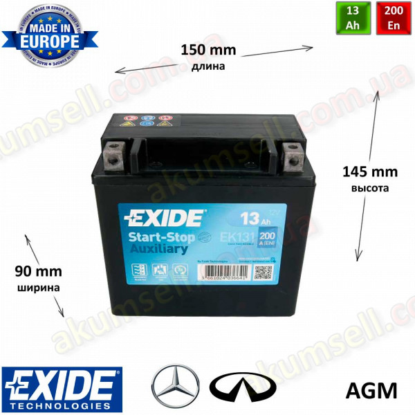 EXIDE START-STOP 13Ah L+ 200A (Mercedes) AGM