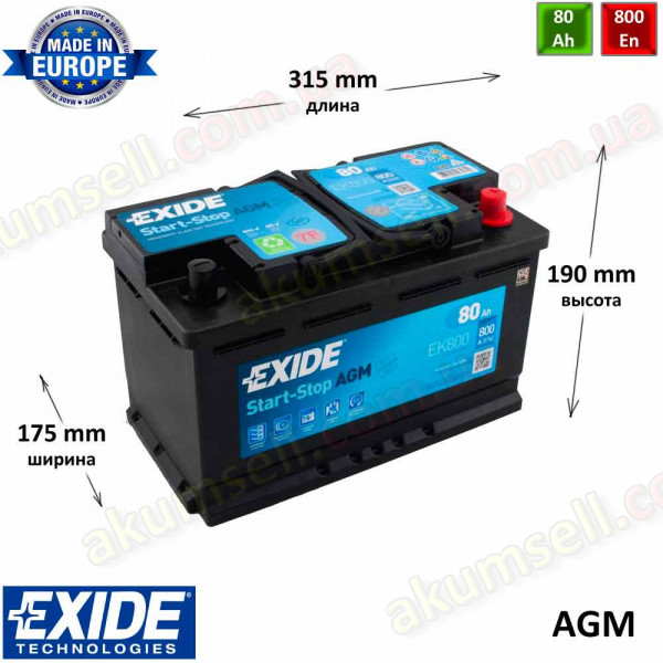 EXIDE START-STOP 80Ah R+ 800A AGM