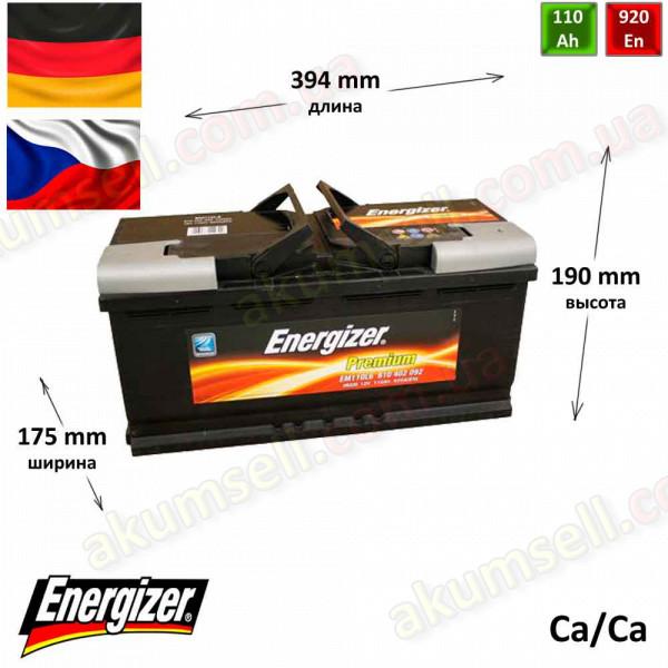 ENERGIZER Premium 110Ah R+ 920A