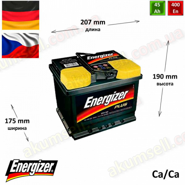 ENERGIZER Plus 45Ah R+ 400A