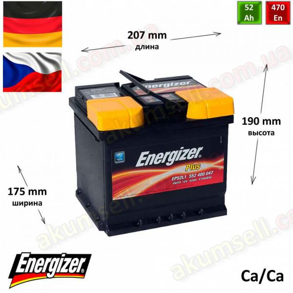 ENERGIZER Plus 52Ah R+ 470A
