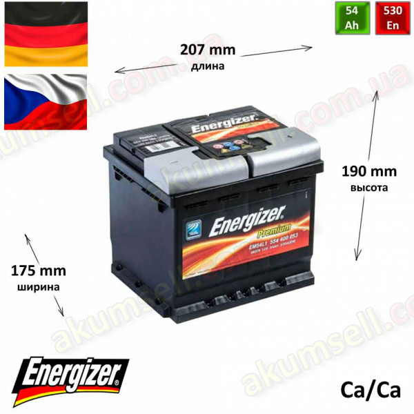 ENERGIZER Premium 54Ah R+ 530A