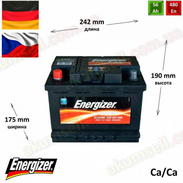 ENERGIZER 56Ah L+ 480A