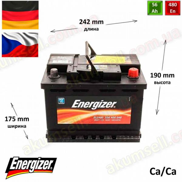 ENERGIZER 56Ah R+ 480A