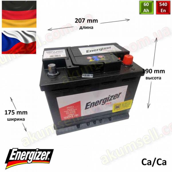 ENERGIZER Plus 60Ah R+ 540A