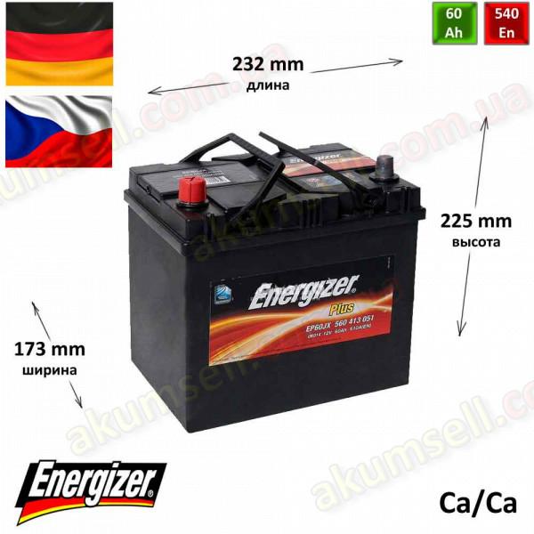 ENERGIZER Plus 60Ah L+ 510A (ASIA)
