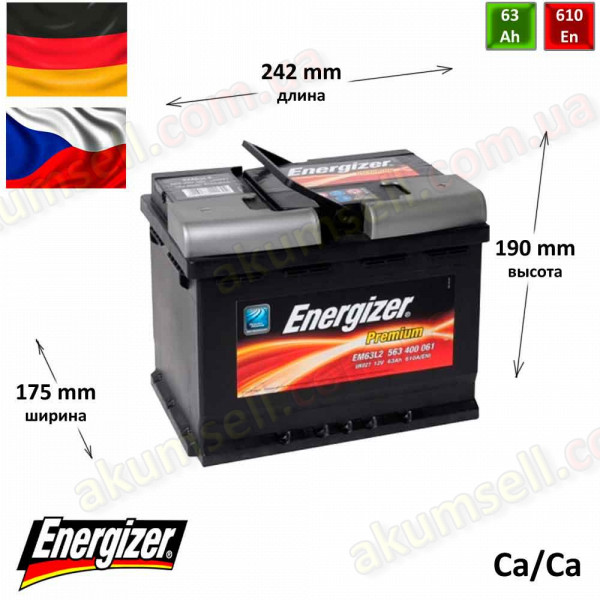 ENERGIZER Premium 63Ah R+ 610A