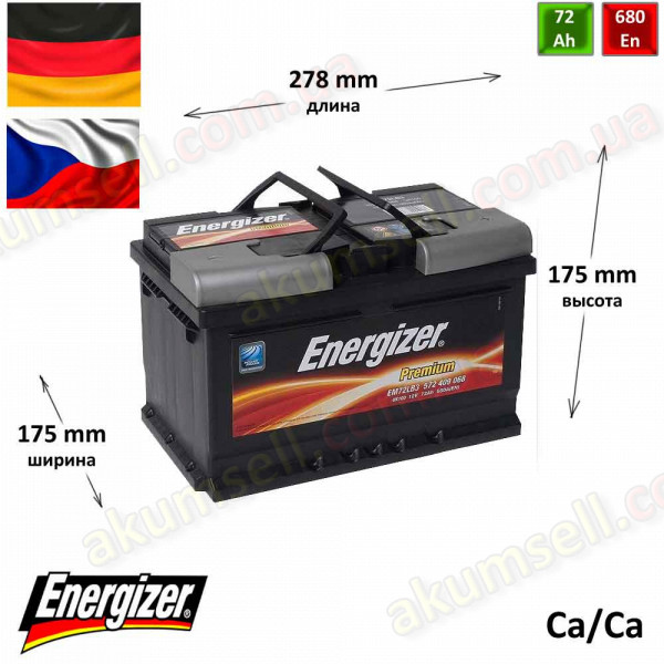 ENERGIZER Premium 72Ah R+ 680A (низкий)