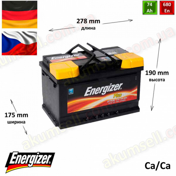 ENERGIZER Plus 74Ah R+ 680A