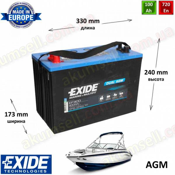 EXIDE Marine 100Ah L+ 720A DUAL AGM (+ шпилька 900Wh)