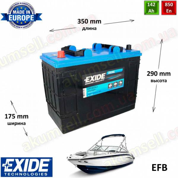 EXIDE Marine 142Ah L+ 850A DUAL EFB (650Wh)