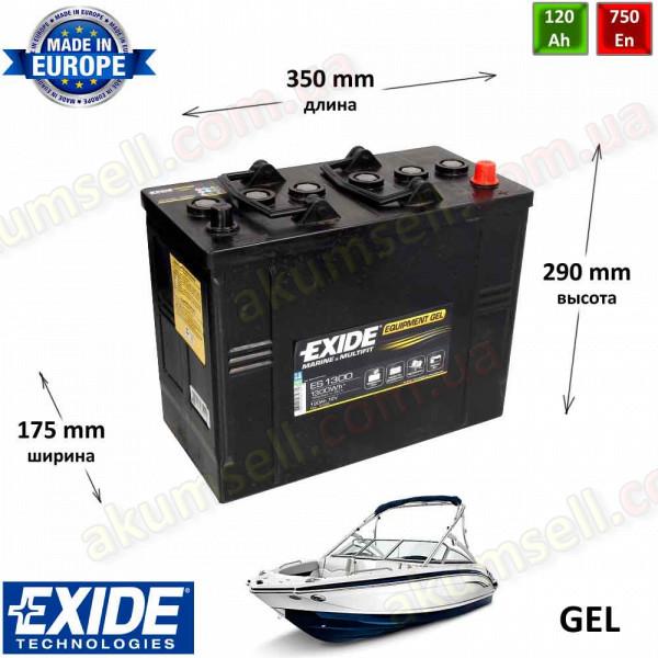 EXIDE Marine 120Ah R+ 750A EQUIPMENT GEL (1300Wh)