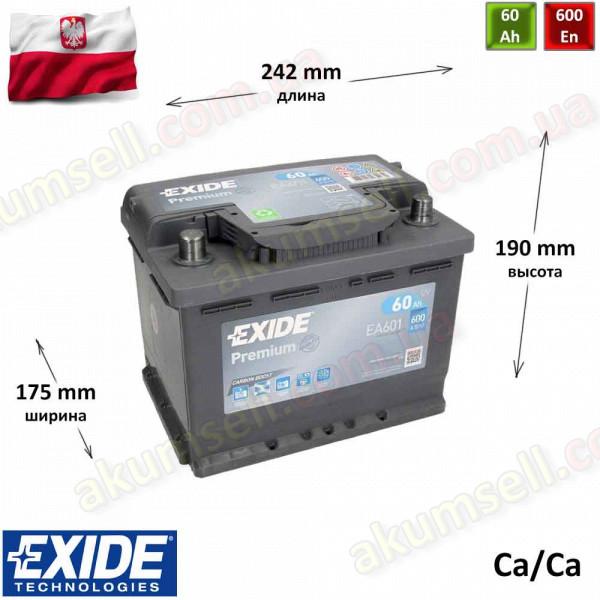 EXIDE Premium 60Ah L+ 600A