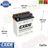 EXIDE 12Ah R+ 165A (кислотный)
