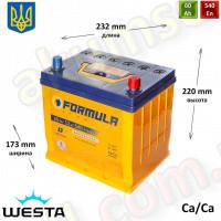 FORMULA 60Ah R+ 540A (ASIA)
