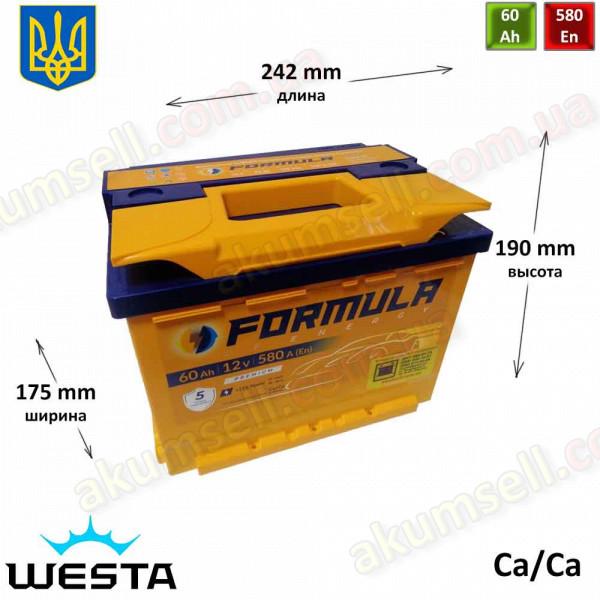 FORMULA 60Ah R+ 580A