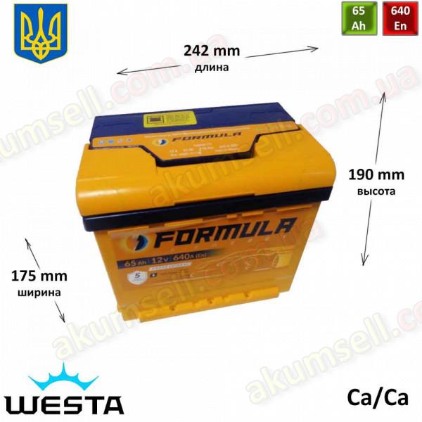 FORMULA 65Ah L+ 640A