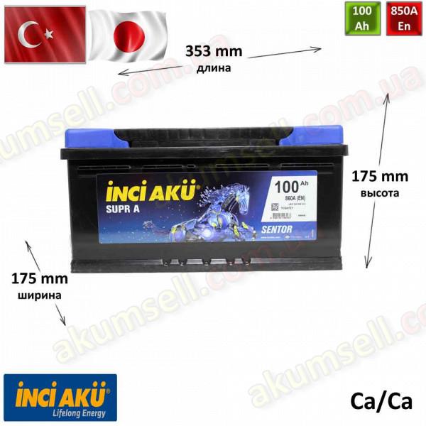 INCI AKU SuprA 100Ah R+ 860A (низкий)