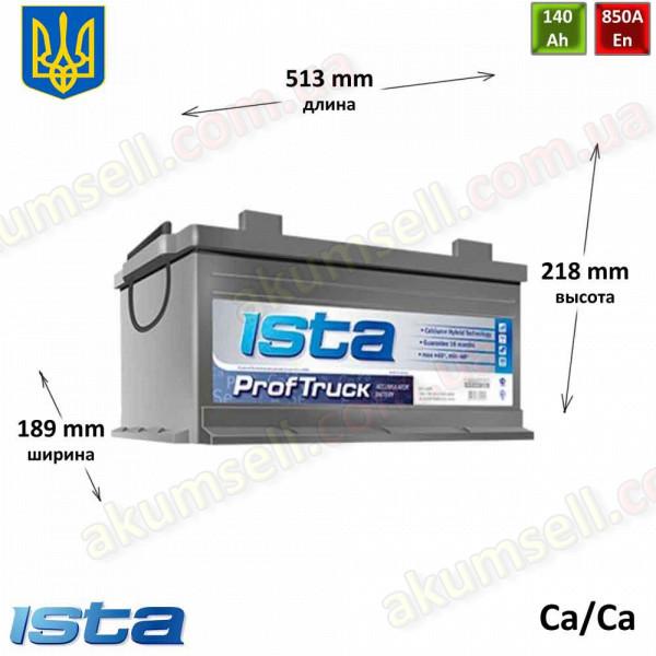 ISTA Professional Truck 140Ah L+ 850A